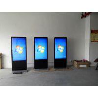 供应湖南长沙55寸落地立式广告机 高清LED液晶 全新完美屏 可选|安卓无线WIFI