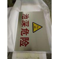 专业金属标识牌丝印印刷