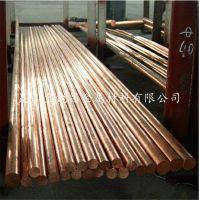 高精密零件用C53200磷青铜棒 大小规格磨光铜棒 C53400磷青铜