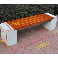 山东园林椅|路椅|公园椅|休闲椅|木制椅子--卓众环卫