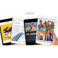 慧德低价5寸大屏 四核八显卡智能手机双卡双待内存1G 硬盘8G 安卓4.12系统 1.8GHz CP