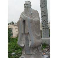 石雕佛像_坚美花岗岩雕刻(图)_大型石雕佛像