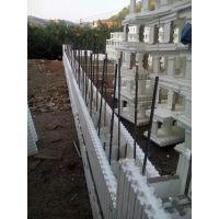 供应新型墙体材料,代替红砖