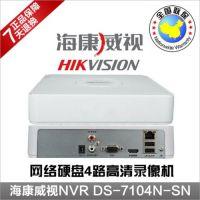 北京盛华信合供应海康威视1盘位16路监控主机DS-7104N-SN/N网络硬盘录像机