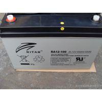 RITAR瑞达蓄电池RA12-120/ 12V120AH 20HR报价