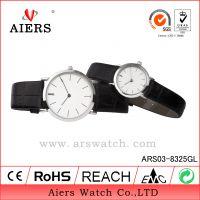 艾尔时钟表专业定制批发礼品促销表学生情侣表商务休闲男士手表