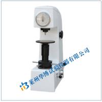 厂家直供 HR-150A洛氏硬度计