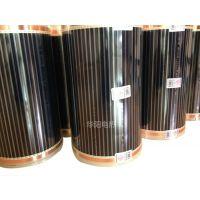 华阳电热膜安装设计于一体您的采暖选择!