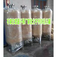 304不锈钢立式隔膜式气压罐50L供应厂家-石家庄碧通环保科技有限公司