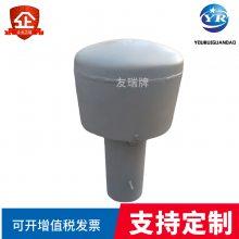 自来水厂罩型通气管DN300 罩型通气管02s403碳钢乾胜牌