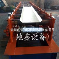 角驰压瓦机地鑫彩钢瓦机器供应w型钢带机 优质止水槽压瓦机 止水板设备