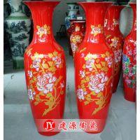 喜庆中国红金牡丹花瓶批发 陶瓷花瓶厂家