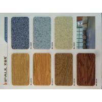 供应艾宝龙PVC塑胶地板 艾宝龙PVC地板厂家 艾宝龙PVC地板价格