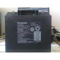 超长寿命松下蓄电池6V210AH质保三年 全国免运费