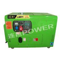 12KW双缸静音式柴油发电机