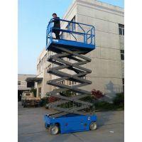 自行式升降机、液压升降机、高空作业台生产厂家