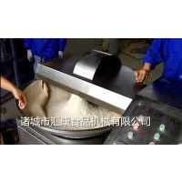 汇康食品机械斩拌机ZB-20食品搅拌机