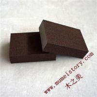 海绵砂块打磨家具专用,木之美实业(图),黑色海绵砂块生产厂家