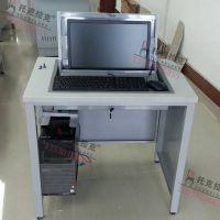托克拉克TKLK-05钢木电教室电脑桌多功能教室专用简约现代款
