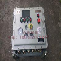 力盾不锈钢立式IIA类户外防爆控制箱