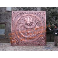 西安哪家做铜浮雕