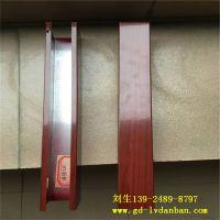 厂家定制木纹U型铝方通-铝方通规格-obd
