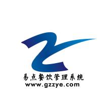 点菜系统,ipad点餐系统,广州电子点餐系统,电子菜谱,平板点餐系统软件
