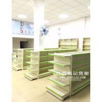赣州超市货架,商超货架批发供应厂商锐记货架