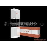 供应厂家直供:便携式展示柜、携带式展示架、精品产品陈列柜