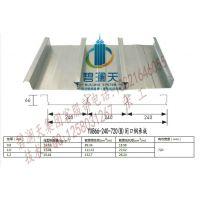 国际金融中心,高层商务楼专用555闭口压型钢板