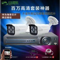 厂家直销 两路网络监控套装 720P百万高清监控摄像头 NVR 2路