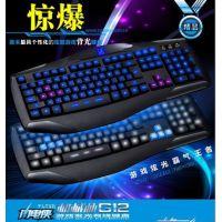 追光豹G12游戏发光键盘键帽发光超软手感有线背光夜光