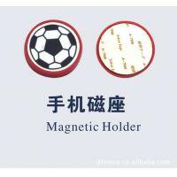 手机磁座磁铁强力磁铁磁铁厂家东莞磁铁厂环形磁铁超强磁铁钕铁硼