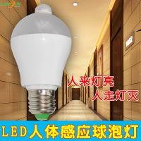 人体感应球泡灯 超高灵敏度感应灯 LED球泡灯 过道走廊感应球泡灯