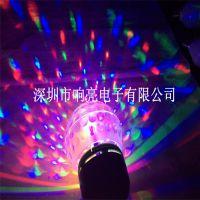 迷你舞台灯 激光灯 水晶魔球 水晶大转灯 ktv酒吧转灯 七彩旋转灯