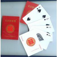 安徽扑克批发厂家,礼品扑克牌定做,广告扑克牌生产厂家