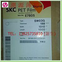 供应韩国原装SW03G白反射膜 乳白PET