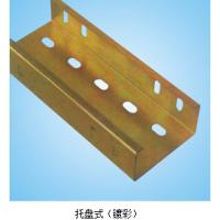 宏际热镀锌金属线槽