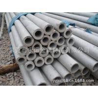 现货供应(青山)不锈钢 304无缝管 饰品管 工业用管
