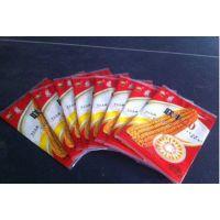 桂林地区塑料包装袋供货商|赤水药用包装复合膜