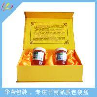 槐花蜜礼品盒 石榴花蜜包装定制 花蜜食品包装厂家 土特产盒子