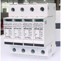 CITEL防雷器,CITEL信号防雷器,CITEL电源防雷器