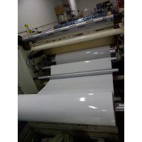 10C白色离型膜,深圳10C白色离型膜厂家,10C白色离型膜公司找韩中