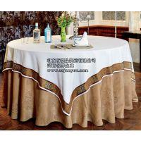 君友酒店用品提供各种酒店布草餐饮布草桌布台布