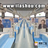 上海地铁3-5号线全线拉手广告