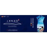 武汉设计海报有***专业团队在黄陂区的广告公司哪家好
