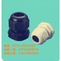 深圳创亿供应电缆固定头 金属固定座 防水接头 塑料防水厂家