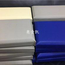 濮阳市KTV复合微孔吸音板/录音棚酒店木质吸音板生产厂家