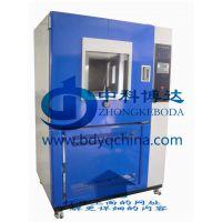 灯具防尘检测试验箱,GB/T4208沙尘试验箱