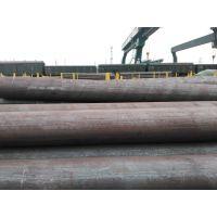 供应包钢20#273系列无缝钢管